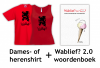 Wablief 2.0 boek + dames- of herenshirt